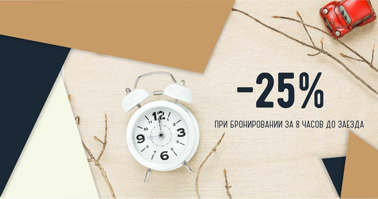 rus-03