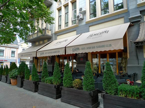 Фасад кафе «Фанкони»